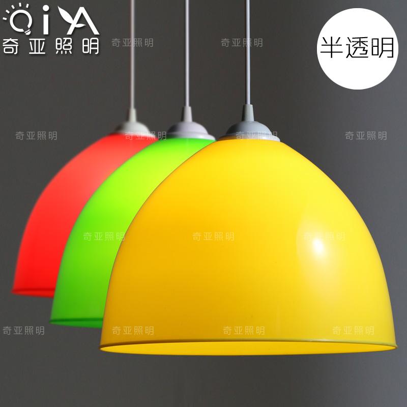 qyyk030塑料吊灯灯罩 熟食超市生鲜水果店半透明吊灯罩