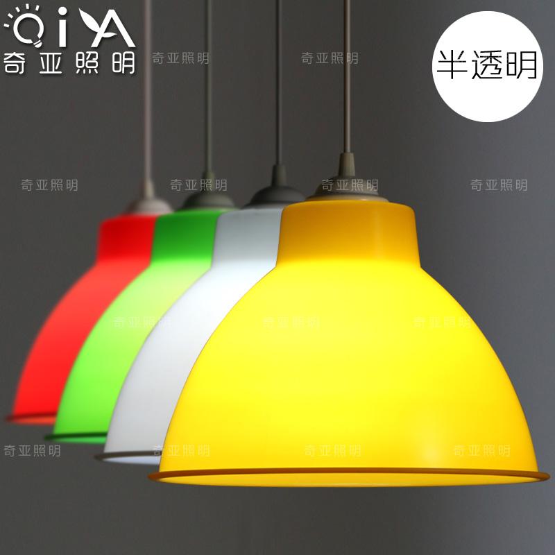 qyyk031塑料吊灯灯罩 熟食超市生鲜水果店半透明吊灯罩