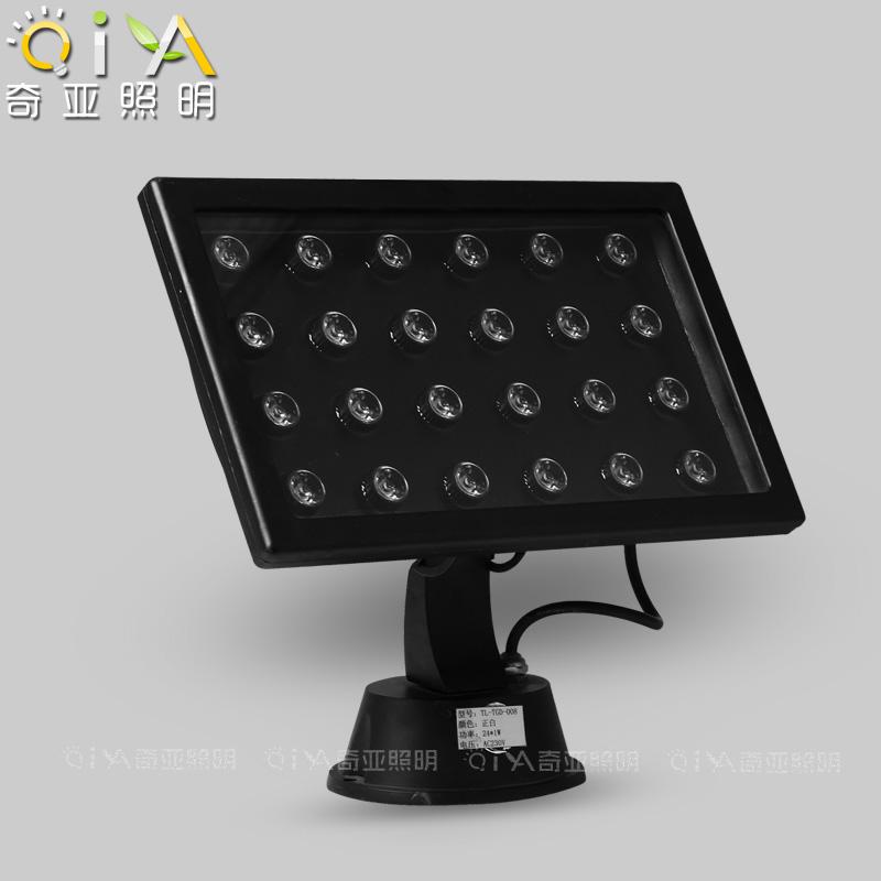 奇亚QYTGL035 LED投光灯30W50W100W
