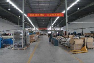 浙江省宁波市一工厂使用奇亚照明工厂吊灯