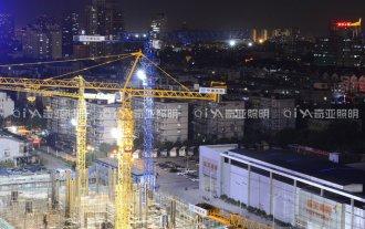江苏无锡市一建筑工地使用奇亚提供的建筑之星投光灯